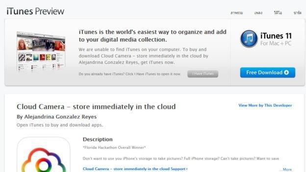 Brilla mexicana en la creación de 8 aplicaciones para Apple